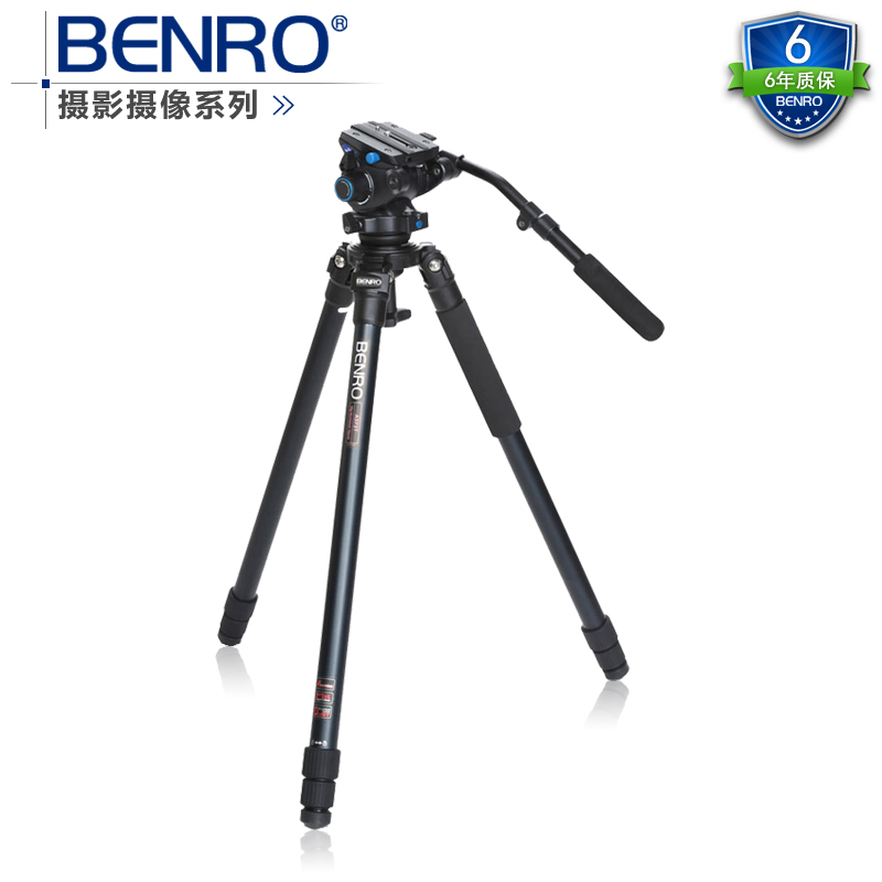 dhl-new-gopro-benro-a373ts6-s6-hydraulic-ball-head-dual-bird-watching-tripod-camera-photography-tripod-wholesale