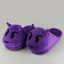 Emoji Slippers Funny Men Winter Slipper Indoor Emoji Pantoufles Home Warm Slippers For Women
