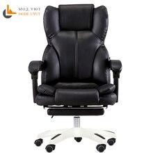 Высокое качество офисное кресло для руководителя эргономичный компьютерный игровой стул интернет сиденье для кафе бытовой кресло для отдыха
