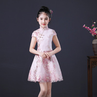 Oriental girls costumes for children party dress kids chinese dress qipao lace flower a line Mandarin collar stage party clothes