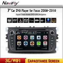 Two Din 7 Inch Car DVD Player For Mondeo/S-MAX/Connect/FOCUS 2 2008-2011 With 3G Host+WIFI+Radio GPS BT TV 1080P Ipod+map
