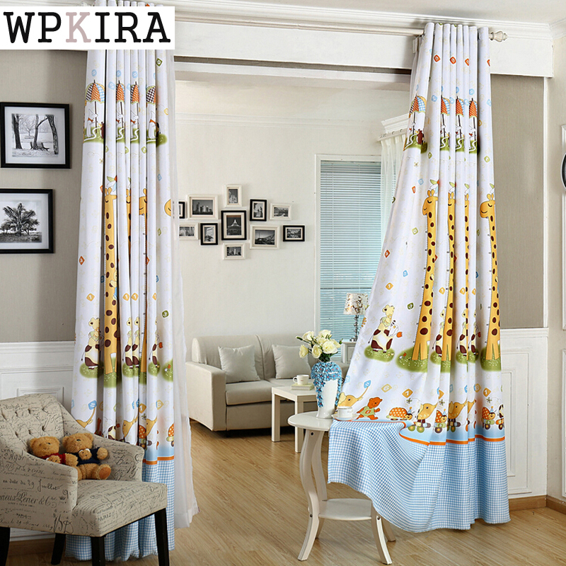 Kids Room Curtain Fabric Living Room Sheer Curtain Giraffe