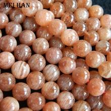"""Meihan(48 бусины/Набор/35g) парик из натуральных волос 8 мм Бразилия золотые sunstone бусины Кристальные, круглой формы для ожерелий, """"сделай сам"""" для изготовления"""