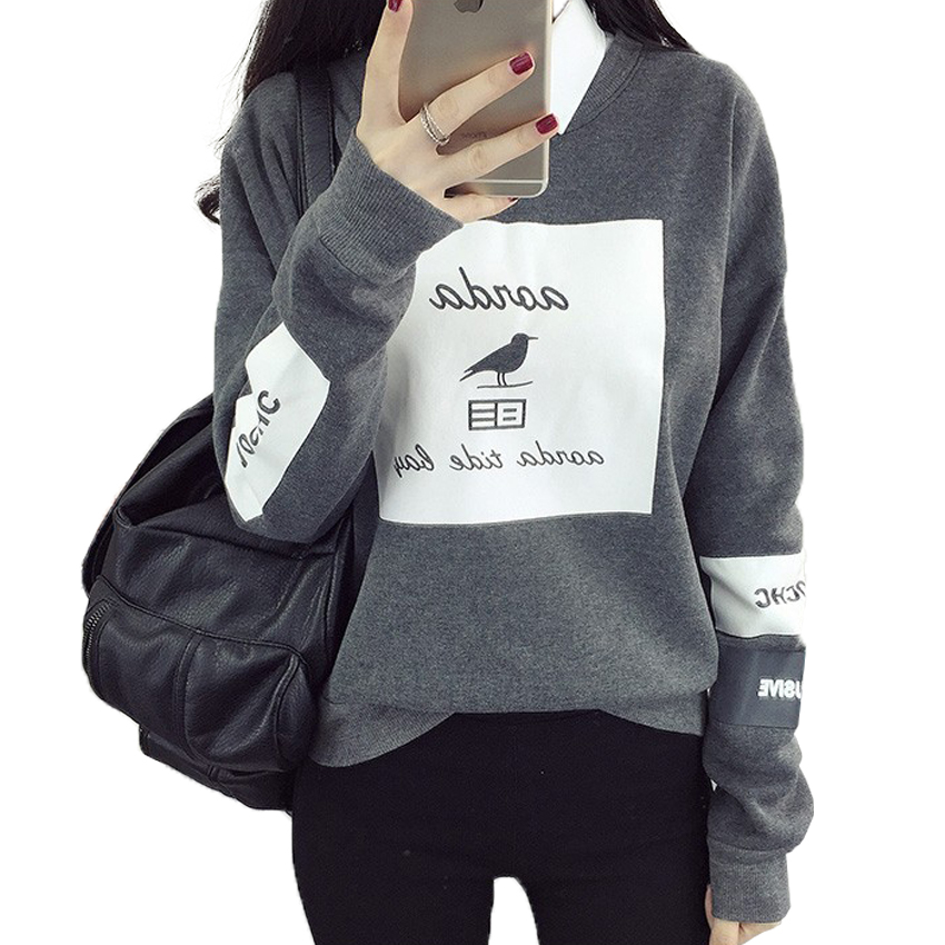 Popular Hoodie Cool Women-Buy Cheap Hoodie Cool Women lots from ...