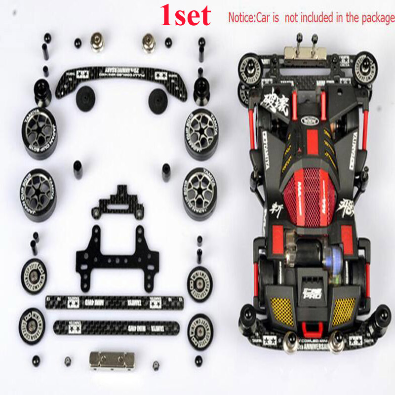 FM Chassis Modification Spare Parts Set Kit With Carbon Parts For Tamiya Mini 4WD RC Car Model glass fiber front stay rear stay reinforcing plate side plate spare parts for diy tamiya mini 4wd rc car model 94848 94847