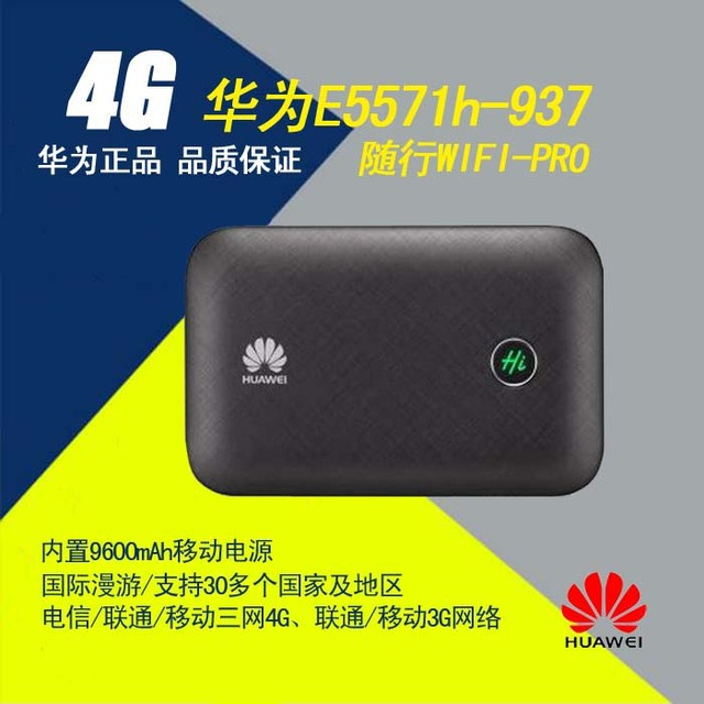 Original HUAWEI E5771h-937 WiFi Pro Plus 3G/4G LTE FDD/TDD WiFi Router With Power Bank Sim Card Slot Support Worldwide Network