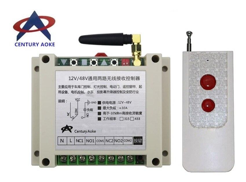 DC12V 24V 36V 48V 2CH Long Range Wireless RF Remote Control Switch Transmitter+Receiver Appliances Gate Garage Door window