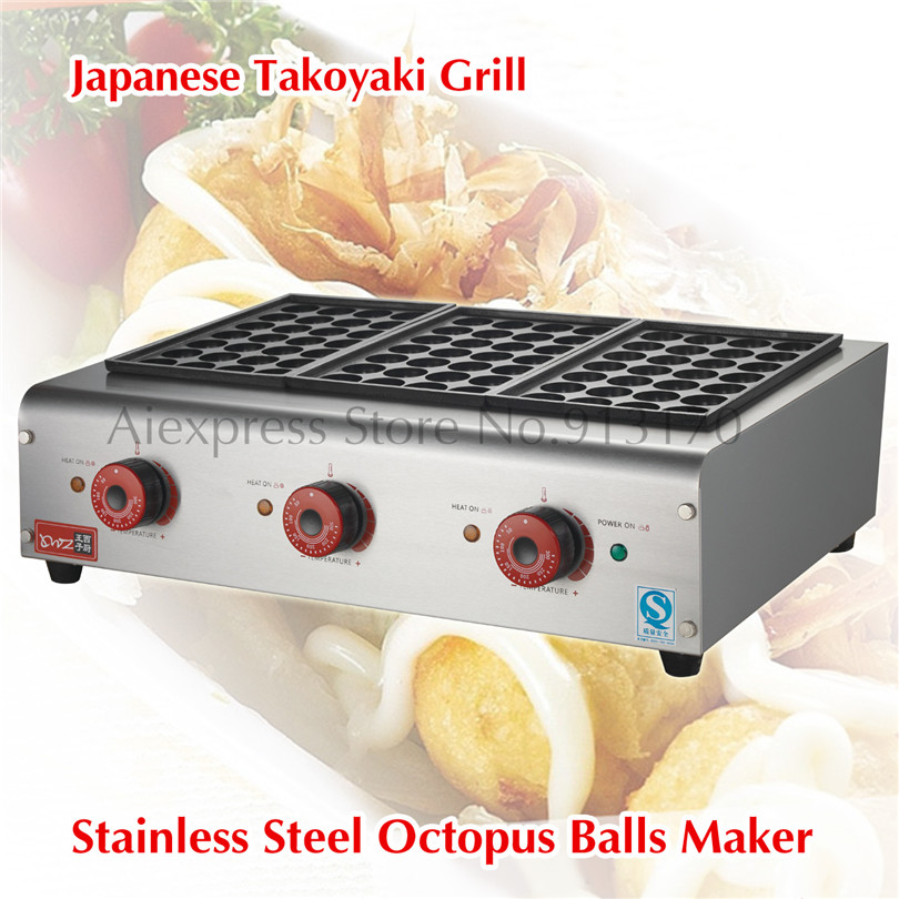 Electric Japanese Takoyaki Griddle Machine 220V Fried Octopus Dumpling Maker Cooker Three Trays 84 Molds 84 balls fried octopus dumplings grill machine japanese yakitori takoyaki gas griddle cooking octopus ball