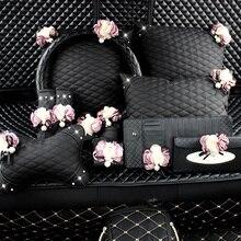 Крышка рулевого колеса автомобиля цветок Tissue Box Солнцезащитный козырек CD сумка для хранения подголовник талии подушка Шестерни цельнокройный воротник для Для женщин автомобиля стиль