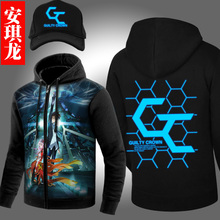 New Winter Jackets and Coats Guilty Crown hoodie Anime Hooded Thick Zipper Men Sweatshirts