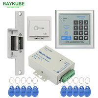 RAYKUBE Special Offer Access Control Kit Electric Strike Lock Magnetic Lock Password Keypad FRID Reader ID