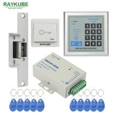 Raykube oferta especial kit de controle acesso greve elétrica bloqueio + senha teclado rfid leitor contra greve