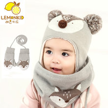 Lemonkid 3 шт/лот детская зимняя шапка шарф с мультяшной лисой