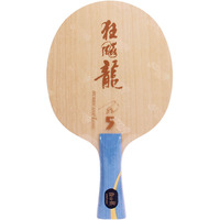 Malong Original NEW DHS Hurricane Long 5 Arylate Carbon ALC long 3 wood professional table tennis blade