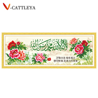 5d Diy Diamond Painting Religion Round Magic Cube Diamond Embroidery Flowers Picture Muslim Religious Style Crafts