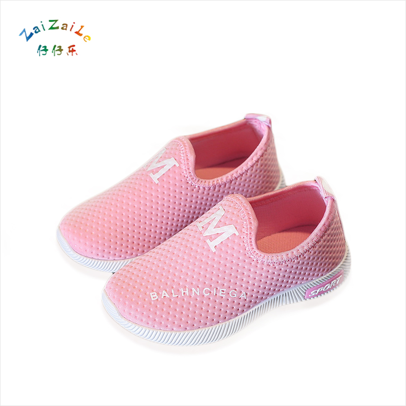 2017 Spring 1 to 8 years old kids shoes baby boys girls ...