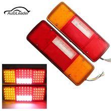 2 шт. 12 В 92 светодиодов грузовик Прицепы светодиодные задние лампы яхт автомобиль-Прицепы задний фонарь заднего хода Бег тормоз включить свет