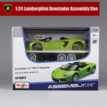 Wholesale metal car kit