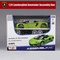 Maisto 1:24 Escala Aventador Cherokee coche de carreras kit de línea de montaje de metal diecast autoart regalos colección modelos de coches de juguetes educativos