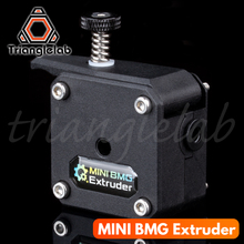 Trianglelab Drivegear комплект двухприводной редуктор экструдер комплект клонированный Btech обновление для Prusa i3 3d передаточный механизм принтера Мини Боуден экструдер