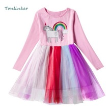 Girls Princess Rainbow Unicorn Pattern Costume Multicolor Tulle Dress Autumn Winter Long Sleeve Birthday Party Christmas
