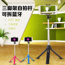Tripod Extendable Bluetooth Wire Wireless Selfie Sticks Monopod Universal For Samsung For iPhone 6 6S Plus For Smart Phone
