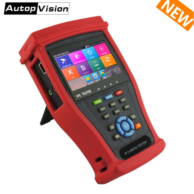 DHL Free CCTV Tester Monitor IPC4300 Plus 8MP TVI CVI 5MP AHD SDI H.265 4K IP Camera Tester with Digital multimeter,Cable tracer