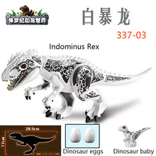 лучшая цена 1/Set Jurassic Dinosaur Tyrannosaurus Rex  Carnotaurus  Figure Building Blocks Movie Model Toys for Children