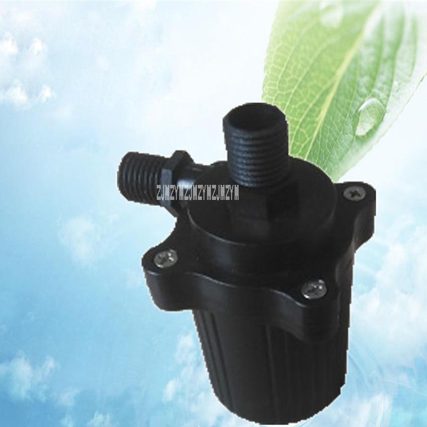 ZX43C-1248 Brushless DC Pump Solar Water Pump Household Submersible Pump Hot Water Circulation Pump+Adapter 12v 14.4W 1.2A 4.8M hot sale solar pump solar water pump for drip irrigation dc submersible solar water pump