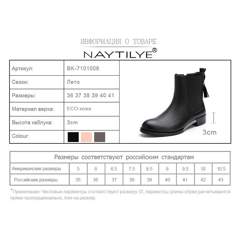 Spring Autumn woman boots Flats Square heel Pu Leather Pink Grey Color Free shipping NAYTILYE