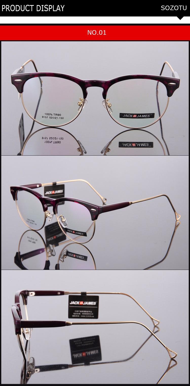 fb4adca2d7e TR90 Semi Rimless Eyeglasses Frame Women Glasses Spectacle Frame For ...