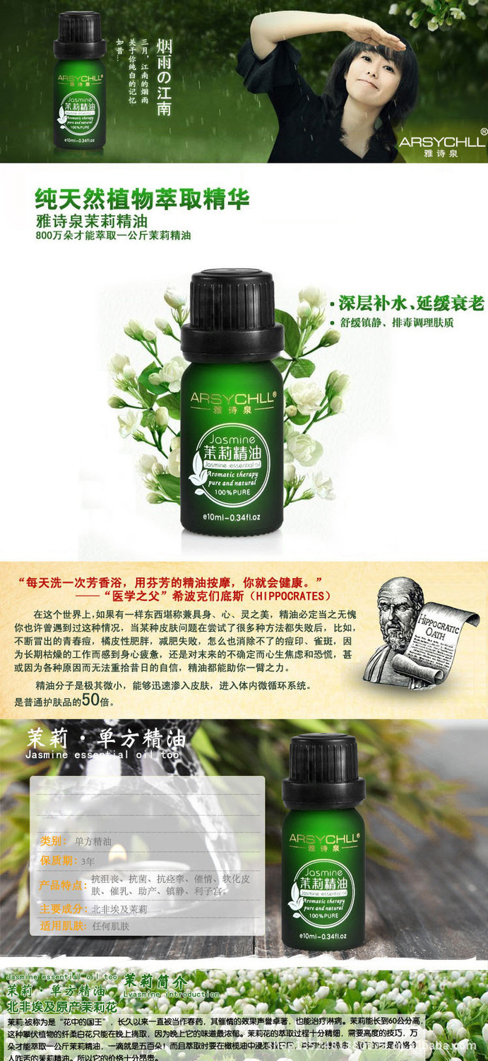 2pcs 100% PURE Jasmine essential oils 10ml Skin care anti-aging repair scars fade stretch marks deep water 1