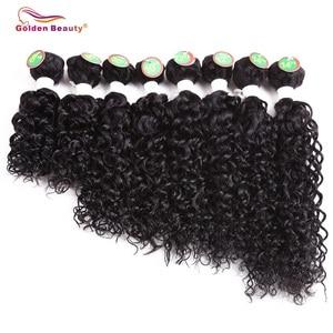 Image 1 - 8 14 นิ้ว Jerry Curl Synthetic Hair SEW ในส่วนขยายของผม Ombre Weft 8 ชิ้น/แพ็ค Golden Beauty
