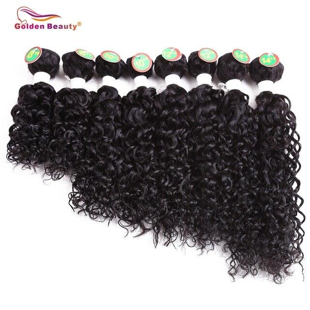 8 14 นิ้ว Jerry Curl Synthetic Hair SEW ในส่วนขยายของผม Ombre Weft 8 ชิ้น/แพ็ค Golden Beauty