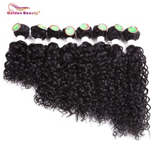 8 14inch Jerry Curl Synthetic Hair Weave Sew in Hair Extensions Ombre Hair Weft 8pcs/pack Golden Beauty