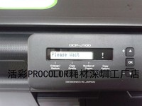 PROCOLOR doldurulabilir mürekkep püskürtmeli kartuş LC-549XL BK (70 ML) /LC-545XL C M Y BROTHER için DCP-J100 (J100/DCP-J105 (J105/MFC-J200 (J200..