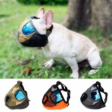 Cool Waterproof Nylon Mesh Short Snout Pet Dog Muzzle Breathable Anti Bite Chew Stop Barking Mouth Eyes Mask For Bulldog