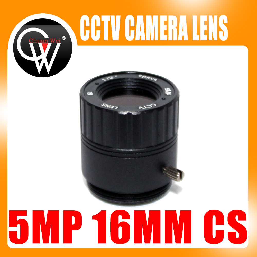 5PCS HD 5.0MP IR CCTV Lens 16mm CS Lens 5MP for HD Security Cameras F2.0 Image Format 1/2 Free Shipping 8mm 12mm 16mm cctv ir cs metal lens for cctv video cameras support cs mount 1 3 format f1 2 fixed iris manual focus