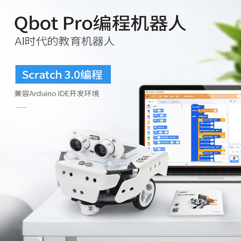 Microbit Robot Arduino Scratch 3.0 DIY Qbot Pro Programming Inteligent Remote Control Car Models ToysMicrobit Robot Arduino Scratch 3.0 DIY Qbot Pro Programming Inteligent Remote Control Car Models Toys