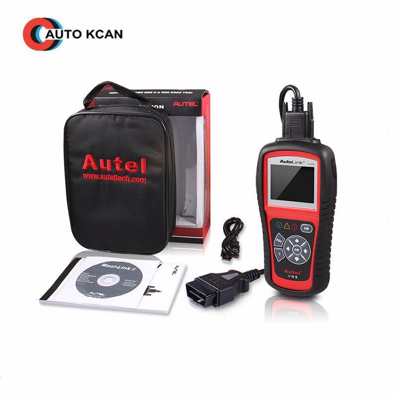 Цена за Оригинал Autel Автоссылка AL519 сканер с поощрение цена ОРИГИНАЛ Autel AL 519 Code Reader