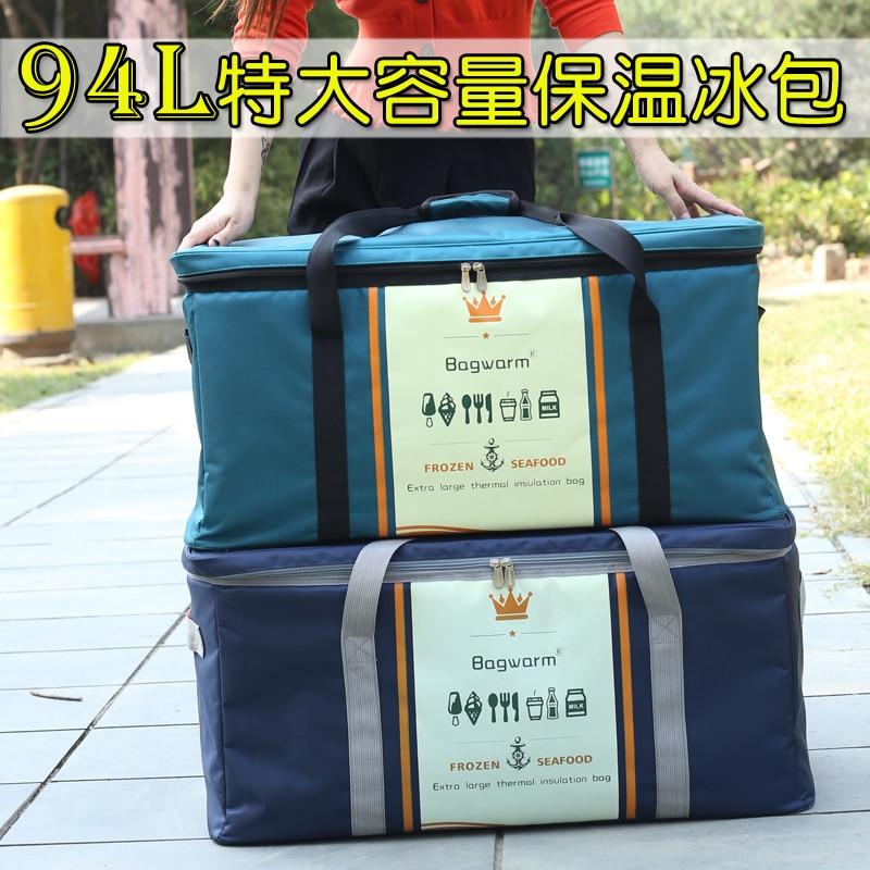 94L 70L 50L bardzo duża wodoodporna torba termoizolacyjna duża piknik box pojazd izolowane fajne torby torebka chłodząca świeży samochód torba wb139 w Torby chłodzące od Bagaże i torby na  Grupa 2