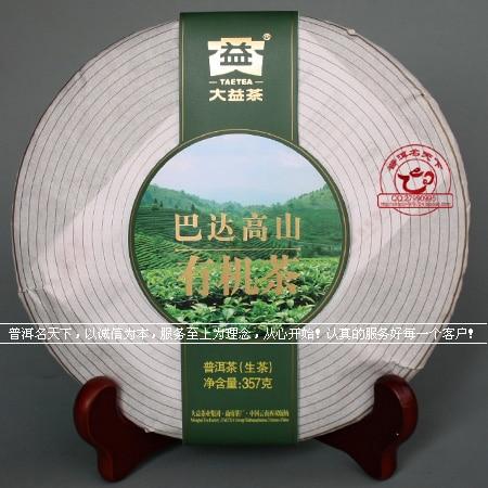 Puer tea organic tea font b health b font font b care b font gift box