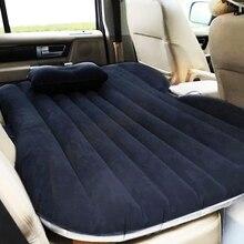 EAFC надувной дорожный матрас для автомобиля, универсальный матрас для заднего сиденья, многофункциональная подушка для дивана, походный коврик, подушка