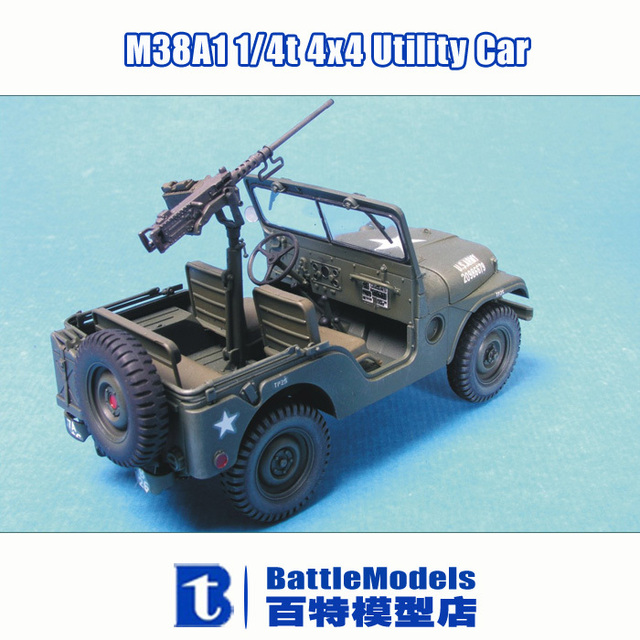 Afv Club Model 1 35 Scale Military Models Af35s17 M38a1 1 4t 4x4