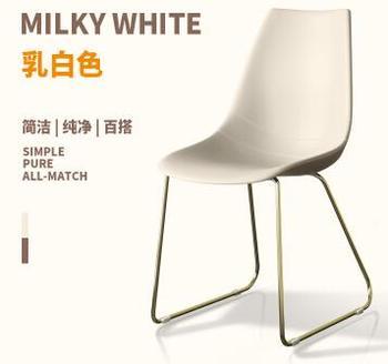 цена на Dining table chair chair modern minimalist lazy creative home restaurant hotel adult chair.