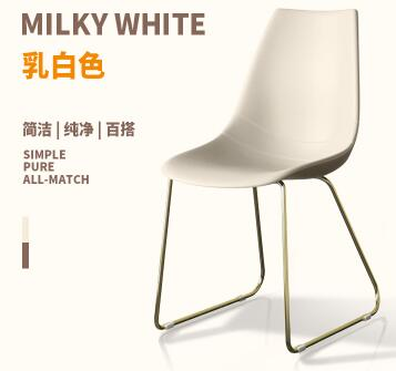 Dining table chair chair modern minimalist lazy creative home restaurant hotel adult chair. ...