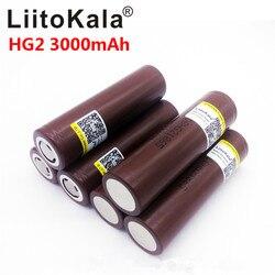 2019 умное устройство для зарядки никель-металлогидридных аккумуляторов от компании LiitoKala для HG2 18650 18650 3000 мА/ч, батаейки к электронным сигаре...
