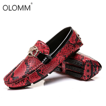Men Loafers Driving Shoes Soft Casual Shoes