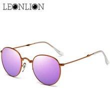LeonLion 2017 Caramelos Plegables Redondos gafas de Sol Mujeres Diseñador de la Marca Gafas de Sol Lentes Gafas De Sol Gafas Retro Gafas de sol UV400