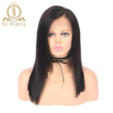 100% Human Hair Wigs Lace Front Yaki Straight Remy Hair Cheap Wigs For Black Women girls Straight Brazilian Hair Natural Color